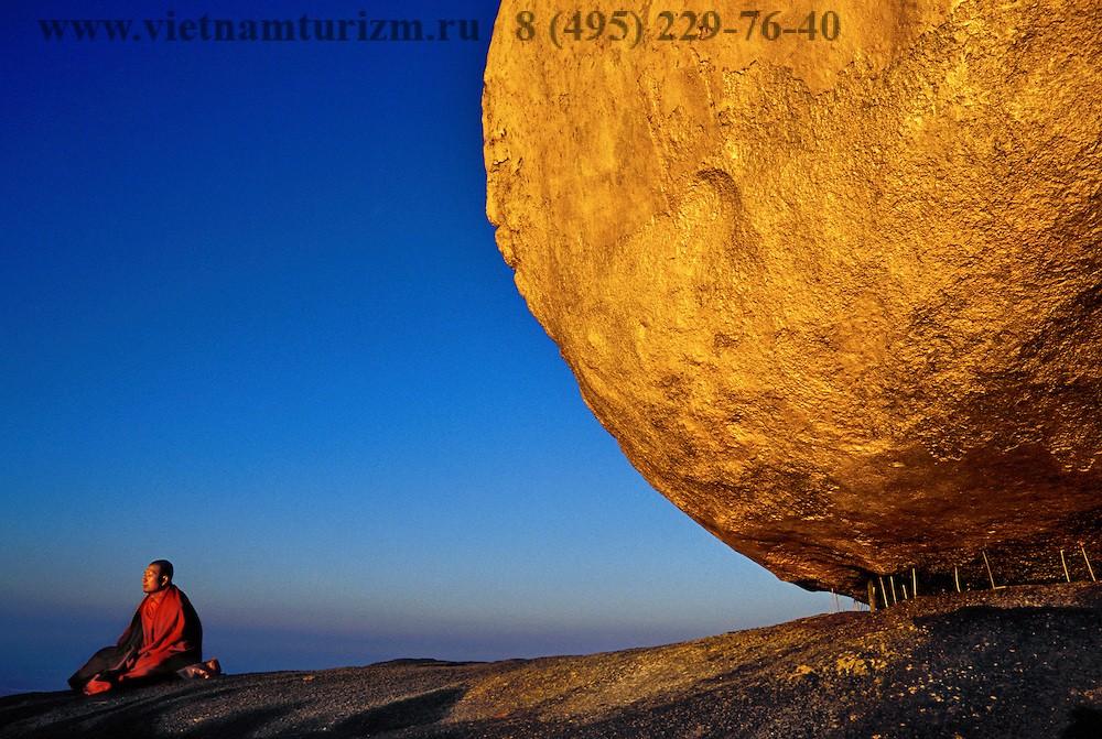 Golden Rock,Myanmar